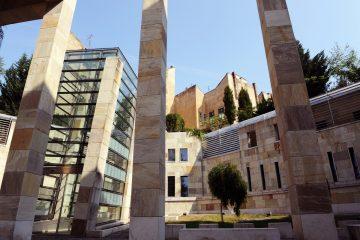 Holocaust Memorial Center, Hungary; Source: http://hdke.hu/en/galleries